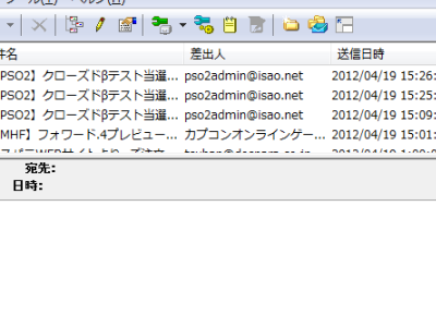 20120419_01.png