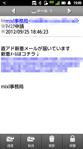 20120925.png